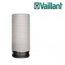 Vaillant VAZ-B75 удлинитель 265 мм. Ø125 мм для воздухозаборника Ø125 мм. (арт. 0020189343)